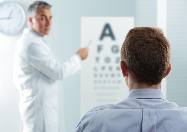 ajax_myopia_clinic